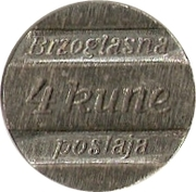 4 Kune (Croatian Post) – obverse