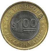 1 Dollar Carwash Token - Ficha de lavacoches – reverse