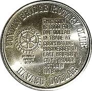 Havasu Dollar - London Bridge Rotary Club (Lake Havasu City, Arizona) – reverse