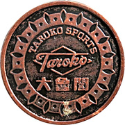 Token - Taroko Sports (Kano) – obverse