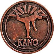 Token - Taroko Sports (Kano) – reverse