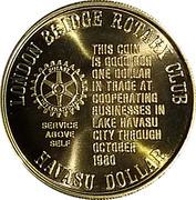 Havasu Dollar - Lake Havasu London Bridge (Lake Havasu City, Arizona) – reverse
