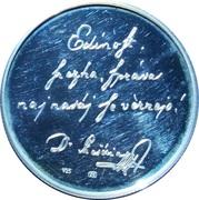 Token - Dr. France Prešeren (Zlatarna Celje Aurodent, Celje) – reverse