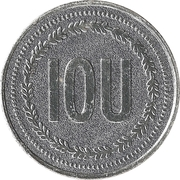 Token - My Two Cents (IOU) – obverse