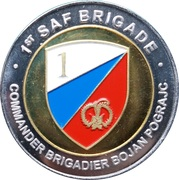 Token - Slovenska vojska (1st SAF Brigade, coloured) – reverse