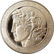 Token - Great Olympic Moments (The Great Olympic Games) – obverse