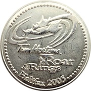 Token - Tim Hortons Roar of the Rings (Halifax 2005) – obverse