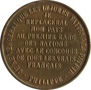 Token - Module 10 Centimes (Philippe Duc d'Orleans) – reverse