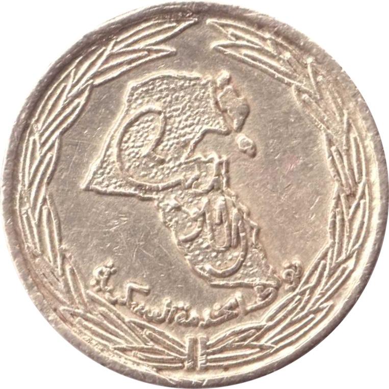 Token - Kuwait (Military Service Medal) - * Tokens * – Numista