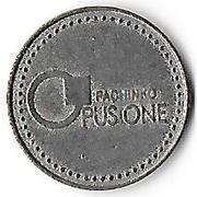 Game Token - Pachinko Opus One – obverse