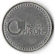 Game Token - Pachinko Opus One – reverse