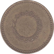 Token (with wreath) – reverse