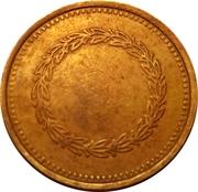 Token - R&W (Ruffler & Walker; Brass) – reverse