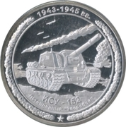 Token - Tanks of Russia (ISU-152) – obverse
