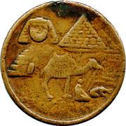 Token (Sphinx and pyramids) – obverse