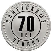 Token - Soviet coinage (Krasnokamsk Mint) – reverse