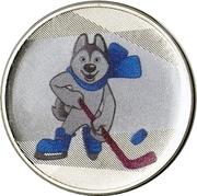 Token - Winter Universiade 2019 in Krasnoyarsk (U-Laika - Ice hockey) – obverse