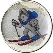 Token - Winter Universiade 2019 in Krasnoyarsk (U-Laika - Cross-country skiing) – obverse