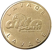Car Wash Token - Centre Auto Point – obverse