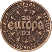 Token - Europe (Portugal - 20 Escudo) – reverse