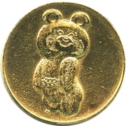 Token - Olympic Games 1980 Moscow – obverse