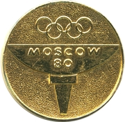 Token - Olympic Games 1980 Moscow – reverse
