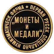Token - Firm Coins and Medals - Numismatic auction (15th Anniversary) – obverse