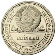 Token - Coins.su (3 Nagers) – reverse