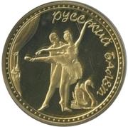 Token - Russian Ballet – obverse