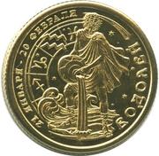 1 Lucky Ruble (Aquarius) – obverse