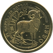 1 Lucky Ruble (Aries) – obverse
