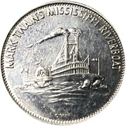 Token - Shell's Famous Facts and Faces Game (Mark Twain's Mississippi Riverboat) – obverse