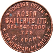 Token - Kosen Gallerlies Ltd. (Birmingham, Michigan) – obverse