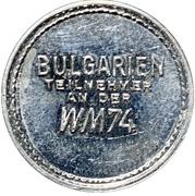 Token - 1974 FIFA World Cup (Bulgaria) – reverse