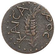 Replica - Prutah - Augustus (Judea) – obverse