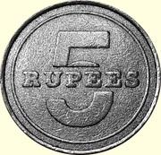 5 Rupees - L'Amicale de Port-Louis Ltee – reverse