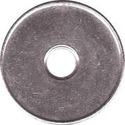 Car Wash Token - SB-Wasch-Rees (Hamminkeln) – reverse