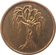 Token - Willow Tree – obverse