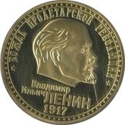 Token - Vladimir Lenin – obverse