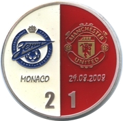 Token - FC Zenit (2008 UEFA Super Cup) – reverse