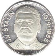 Token - Joseph Stalin – reverse