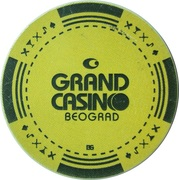 Token - Grand Casino (Beograd) – reverse