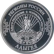 Token - Regions of Russia (Adygea) – obverse