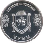 Token - Regions of Russia (Crimea) – obverse