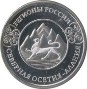 Token - Regions of Russia (North Ossetia – Alania) – obverse