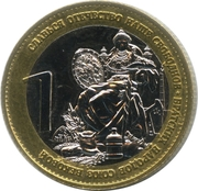 1 Monetoss - 100th Anniversary of the end of the First World War – reverse