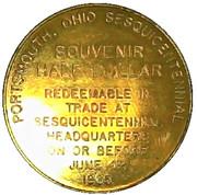 ½  Dollar - Portsmouth Sesquicentennial (Ohio) – reverse