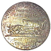 ½ Dollar - Smithville, Dekalb Founders Days (Tennessee) – obverse