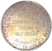 ½ Dollar - Smithville, Dekalb Founders Days (Tennessee) – reverse