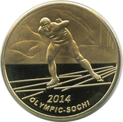 Token - Olympic Sochi (Skating) – obverse